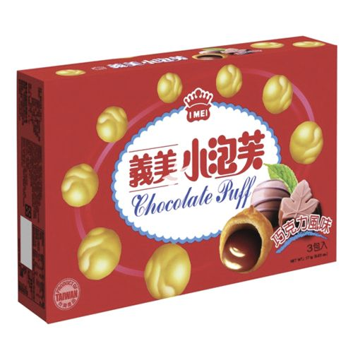 Imei Puff - Chocolate flavour 57g