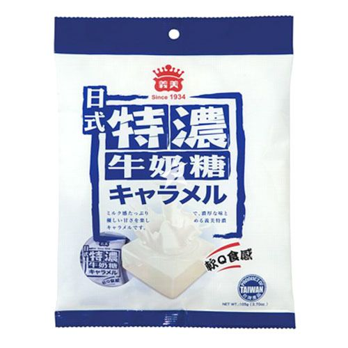 Imei Chewy Caramel Candy - Rich Milk Flavour 105g