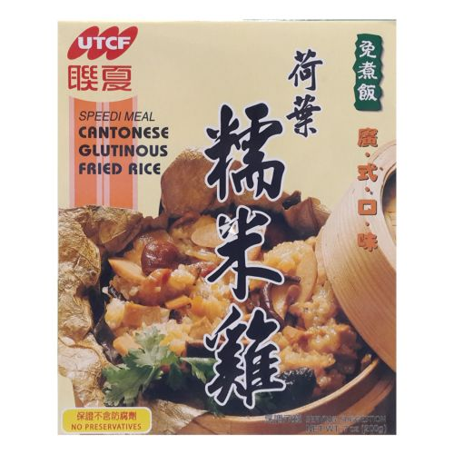 UTCF Cantonese Glutinous Fried Rice 200g