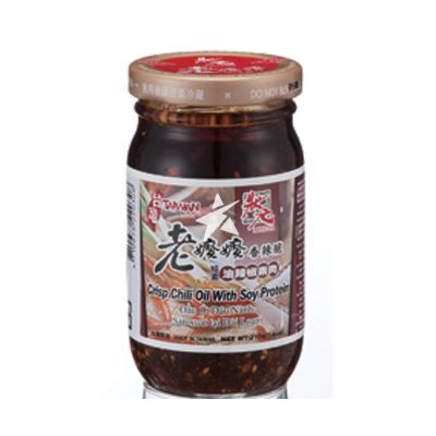 [Old Barcode] Master Sauce Chilli Oil with Soy Protein 210g