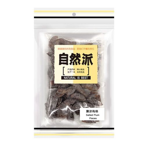 Natural Salted Plum Pieces 80g