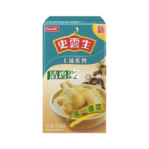 [Old Barcode] Swanson Clear Chicken Broth 250ml
