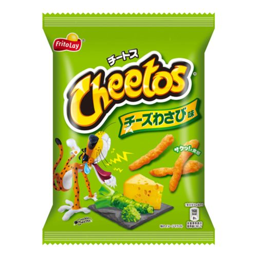 Fritolay Cheetos Wasabi & Cheese Flavour (Limited Edition) 65g