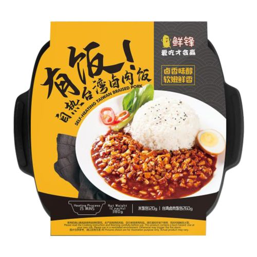 Xian Feng Self-Heating Rice with Taiwan Braised Pork 380g