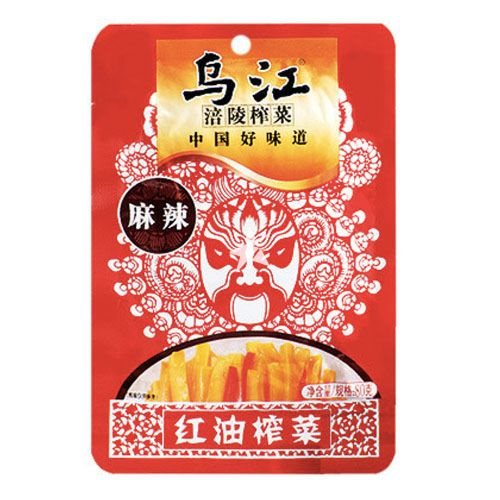 [Old Barcode] FLZC Wujiang Hot Preserved Mustard Tuber (with Sugars and Sweeteners) 80g