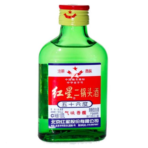Red Star Er Guo Tou Chiew (Wine) 56% Alcohol 100ml