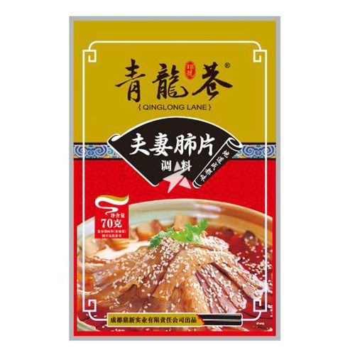 [Old Barcode] QingLong Lane Condiment for Beef & OX Tongue in Chili Sauce 70g