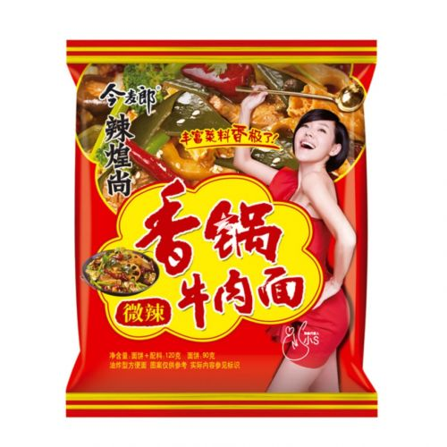 Jinmailang Hotpot with Spicy Beef Noodles 120g