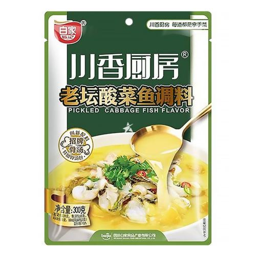 Baijia Condiment Seasoning for Pickled Cabbage Fish Flavour 300g