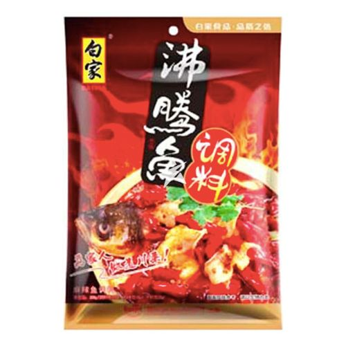 Baijia Condiment for Boiling Fish 200g