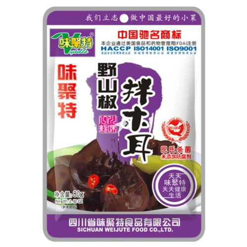 [Old Barcode] WJT Black Fungus With Mountain Capsicum 80g