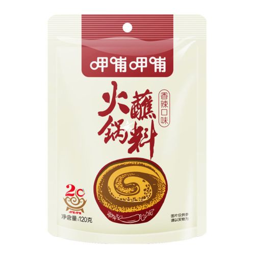 Xiabu Xiabu Hot Pot Dipping Sauce Spicy Sesame Seasoning Flavour 120g