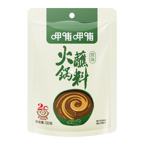 Xiabu Xiabu Hot Pot Dipping Sauce Sesame Seasoning Flavour 120g