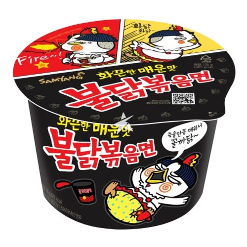 Samyang Buldak Hot Chicken Flavour Ramen - Original Big Bowl 105g