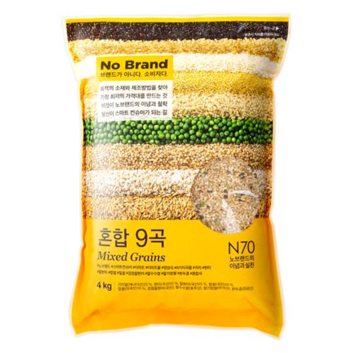 No Brand Mixed 9 Grains 4kg