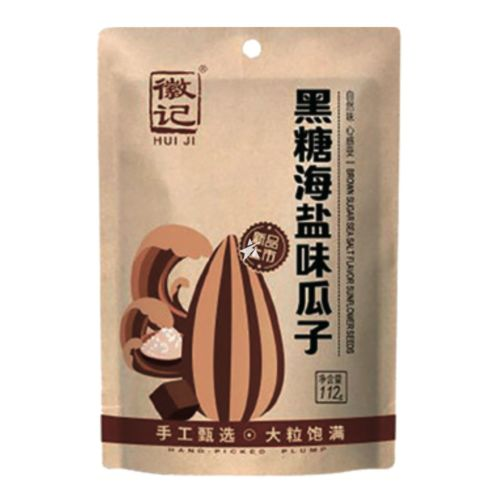 Huiji Brown Sugar Sunflower Seeds Sea Salt Flavour 195g