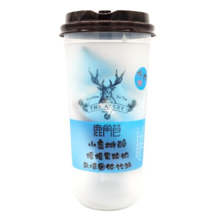 The Alley Lujiaoxiang Milk Tea - Peach Flavour 123g