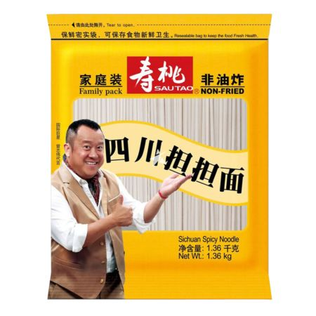 Sau Tao Sichuan Spicy Noodle Family Pack 1.36kg