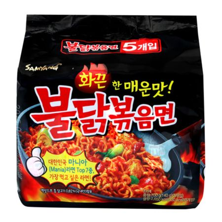 Samyang Extremely Spicy Chicken Flavour Ramen 140g (Pack of 5)