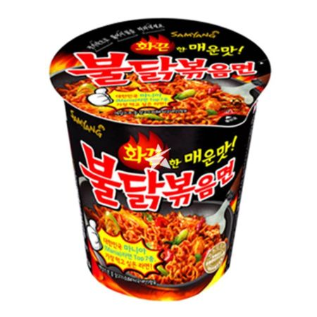 Samyang Extremely Spicy Chicken Flavour Ramen Cup 70g