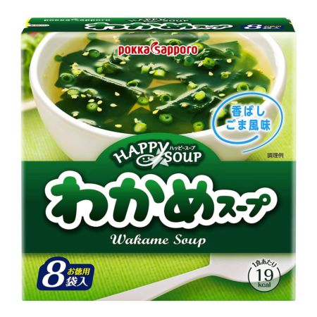 Pokka Sapporo Happy Soup Value Pack - Wakame Soup 8 Servings 52g