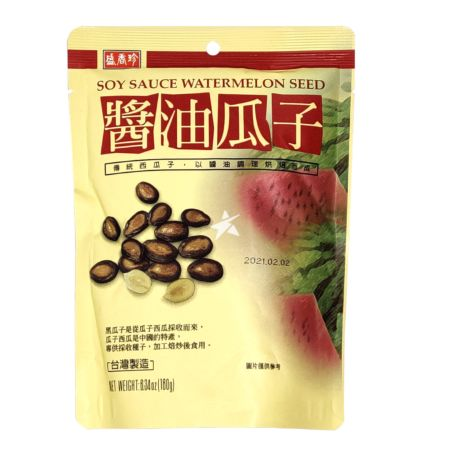 Triko Foods Salted Watermelon Seeds - Soy Flavour 180g