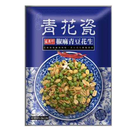 Triko Food Ultra Spicy Green Peas and Peanuts 130g