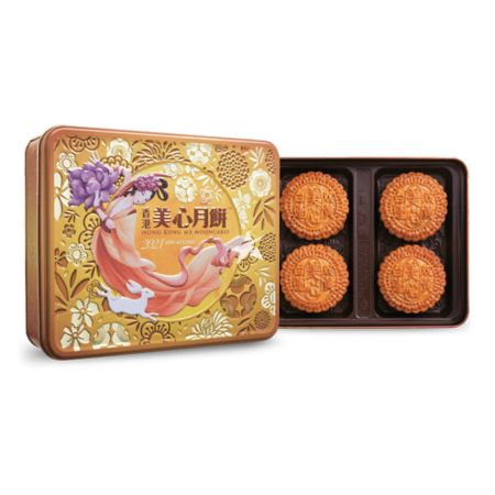 Meixin Hong Kong MX White Lotus Seed Paste Mooncake with 2 Egg Yolks  (4 Pieces) 740g