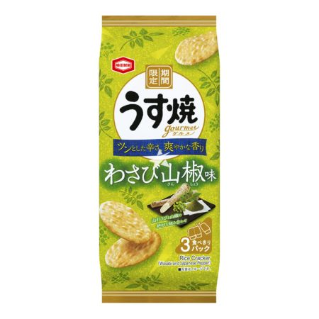 Kameda Usuyaki Rice Cracker Wasabi and Japanese Pepper Flavour [Limited Edition] 70g