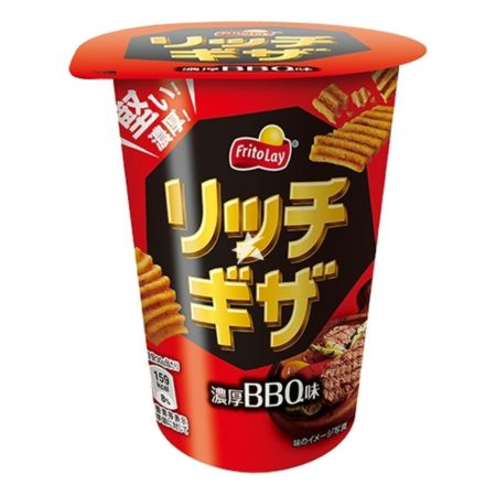 Fritolay Rich Giza Rich BBQ Flavour Chips 65g