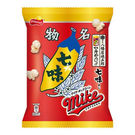 Fritolay Mike Popcorn Japan Exclusive Shichimi Hot Pepper Flavour 45g