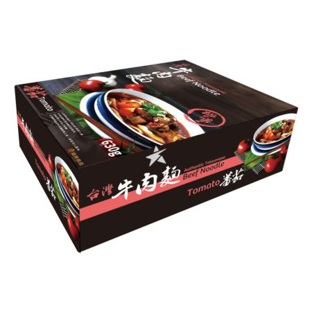 Han Dian Authentic Taiwanese Beef Noodle - Tomato 1 Serving 630g
