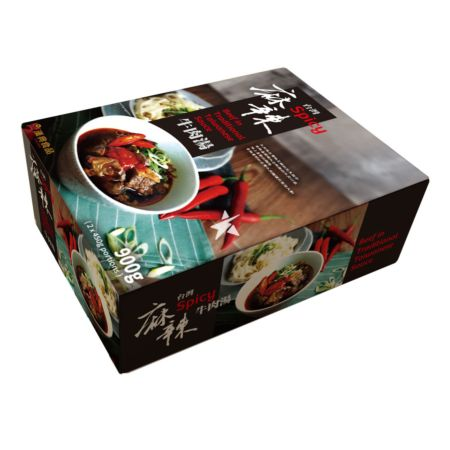 Han Dian Beef in Traditional Taiwanese Sauce - Spicy (2 x 450g portions) 900g