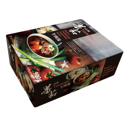 Han Dian Beef in Traditional Taiwanese Sauce - Tomato (2 x 450 portions) 900g