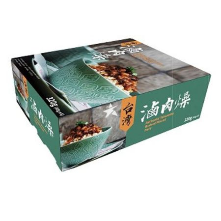 Han Dian Authentic Taiwanese Braised Minced Pork (80g x 4) 320g