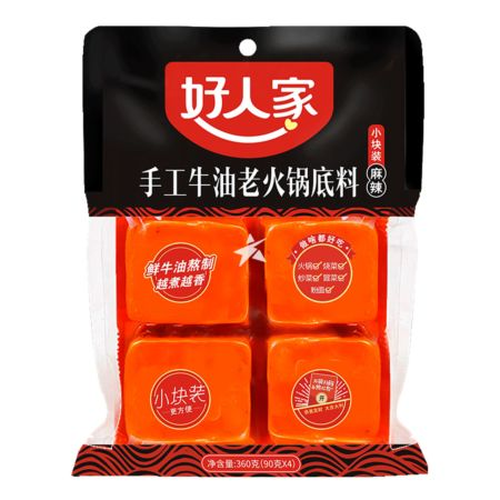 Haorenjia Hot Pot Soup Base Spicy Flavour (90g*4) 360g