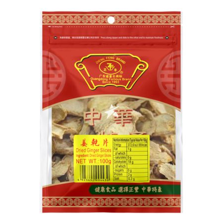Zheng Feng Dried Ginger Slices 100g