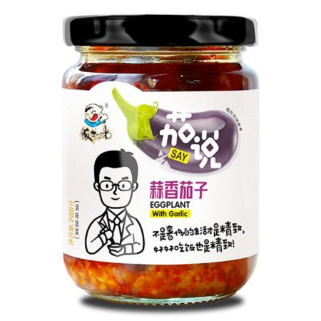 Fansaoguang Eggplant Sauce with Garlic 200g