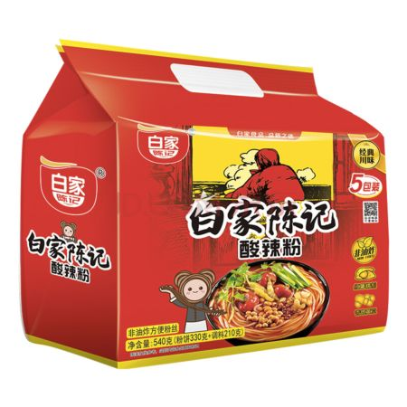 Baijia Instant Vermicelli - Hot & Sour Flavour (Pack of 5) 525g