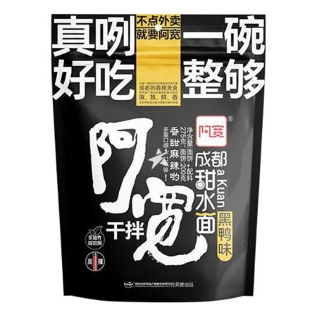 Baijia A-Kuan Udon Noodle Sweet and Spicy Flavour 275g