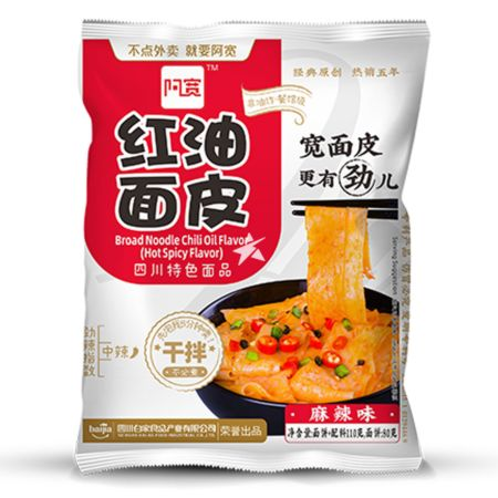 Baijia A-kuan Sichuan Broad Noodle - Spicy Flavour 125g