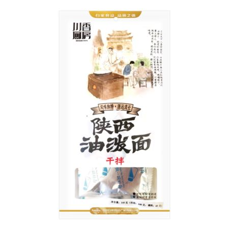 [Old Barcode] Baijia Sichuan Taste Shanxi Tyle - Chilli Oil Flavour 145g