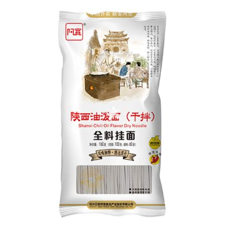 Baijia Shanxi Chili Oil Flavour Dry Noodle 145g