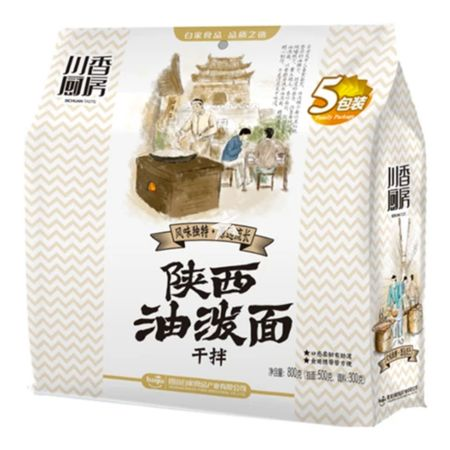 Baijia Shanxi Style Dry Noodle Chilli Oil Flavour (145g*5 Packs) 725g