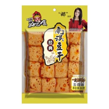 HBS Dried Beancurd - Spicy (Five Spices) Flavour 68g