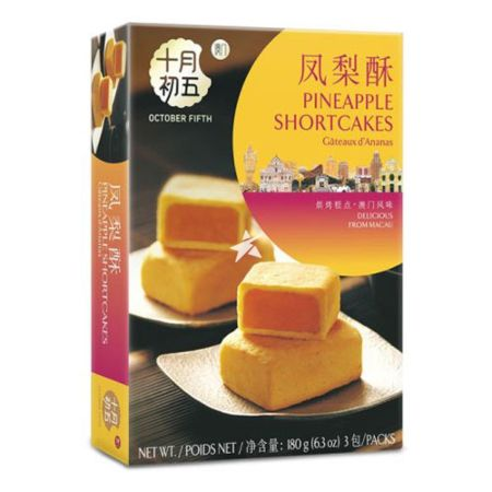 October Fifth Pineapple Short Cakes 180g