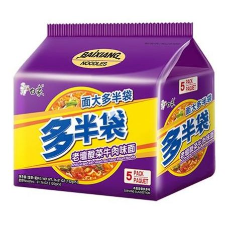 Baixiang Instant Noodle Artificial Spicy Beef with Sauerkraut Flavour 152g (Pack of 5)