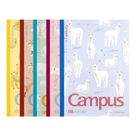 Kokuyo Campus Notebook (Grid) B5 40pages - Cuddly Animals Pattern (Set of 5)