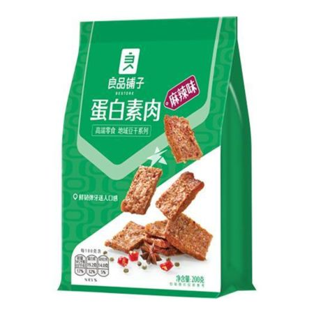 Bestore Dried Beancurd Hot and Spicy Flavour 200g