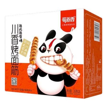 Shudaoxiang Sichuan Toasted Gluten (26g*20 Packs) 520g